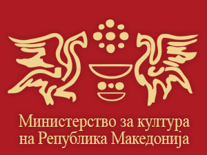 Ministry of Culture of Republic of Macedonia